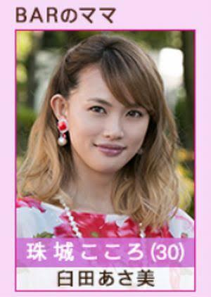 臼田あさ美、妊娠8か月 夫は「OKAMOTO'S」のドラマー・オカモトレイジ