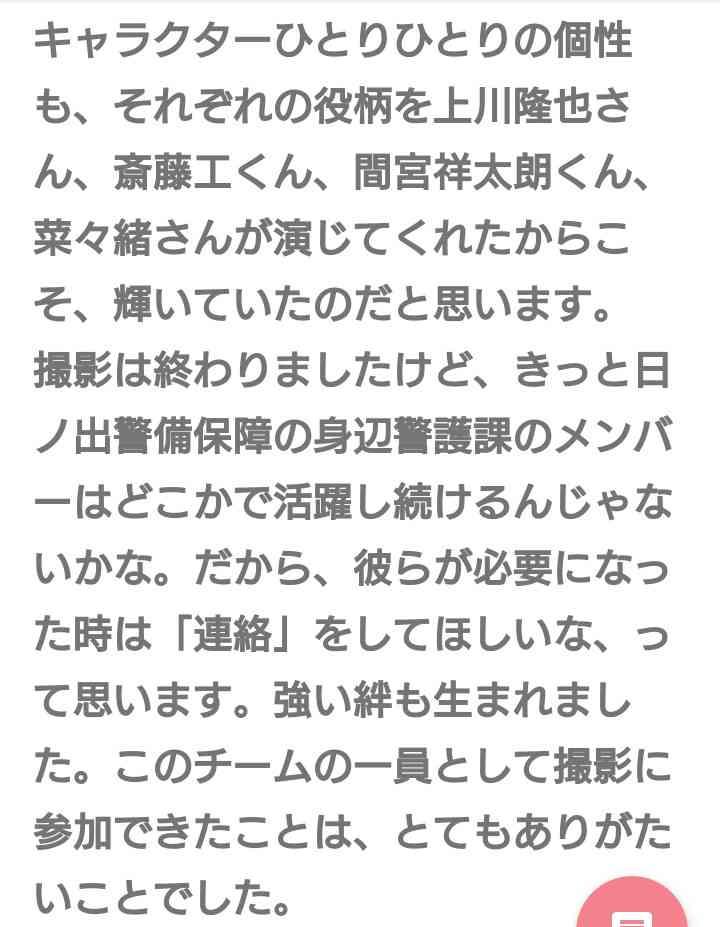 木村拓哉、テレビ各局が評価見直し「争奪戦」の予兆…元SMAP退所組に暗雲