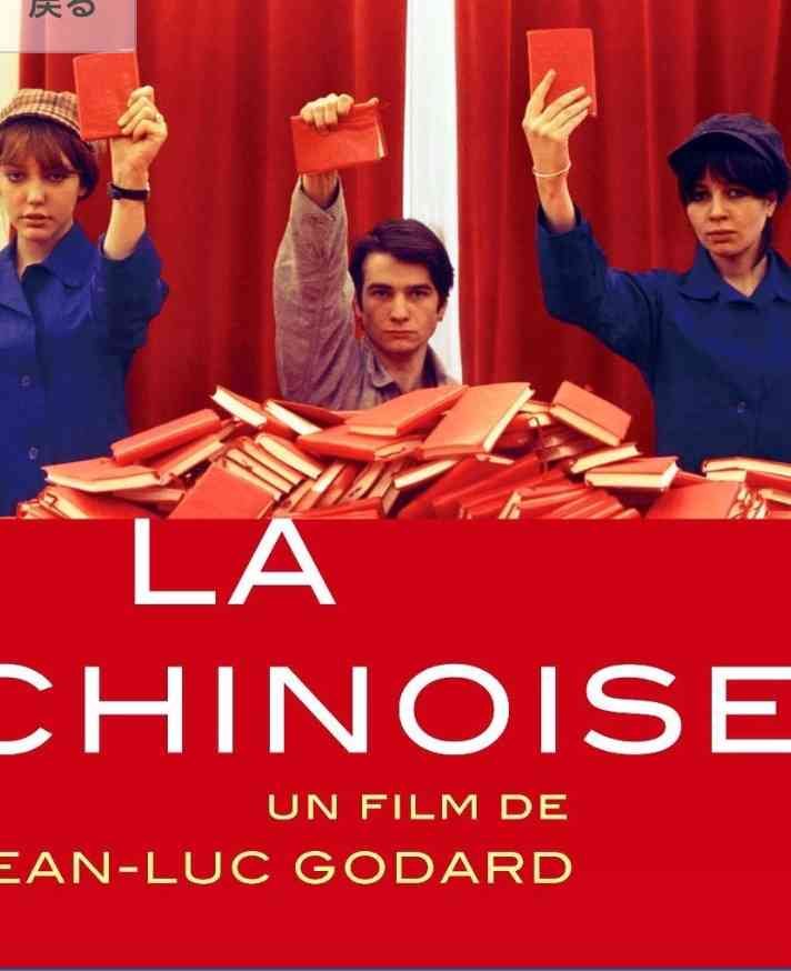 フランス映画が好きな人