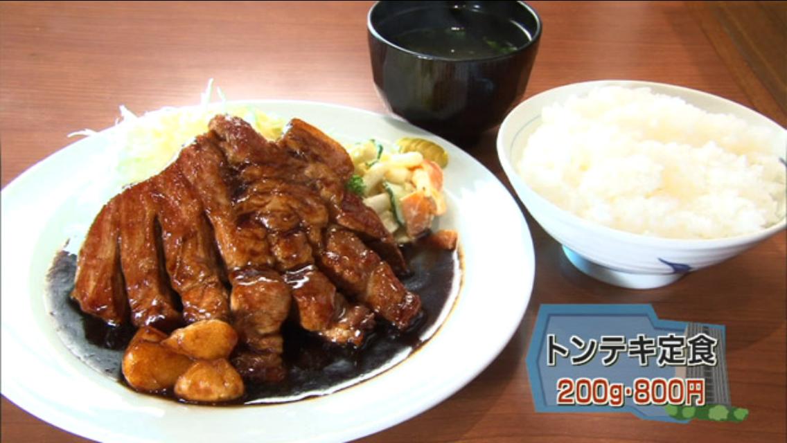 大阪のおすすめご飯♪