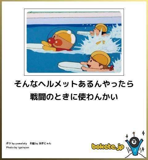 スーパー銭湯好きな人〜