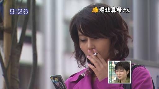 【嫌煙トピ】タバコを吸わない芸能人が知りたい