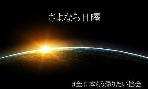【実況・感想】西郷どん 11話