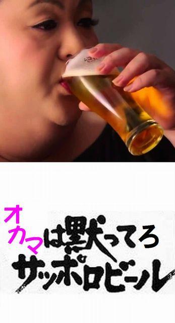 呑んでますか?好きなお酒を教えて下さい。