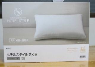 就寝時、どんな枕使ってますか?