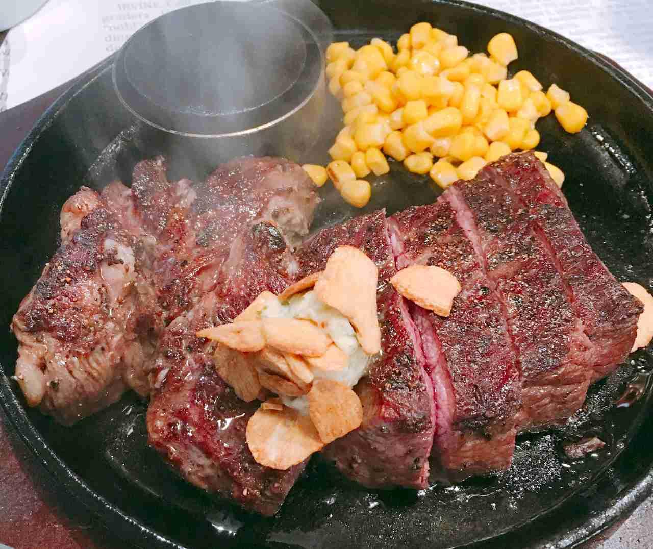 これより美味しそうな夜食飯テロ画像ください