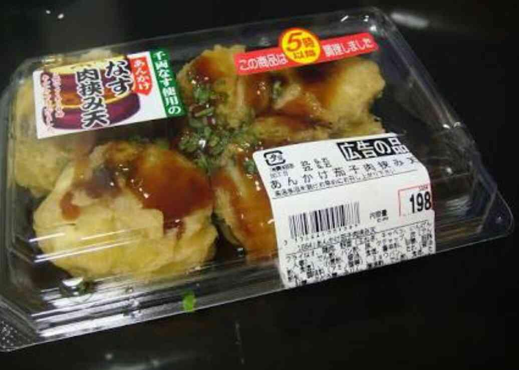 スーパーの惣菜で良く買う物