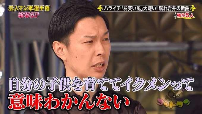 「中退だよな?」ハライチ・岩井勇気 突然辞めるアイドルの「卒業」に違和感