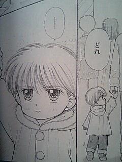 【漫画】『こどものおもちゃ』を語ろう!【アニメ】