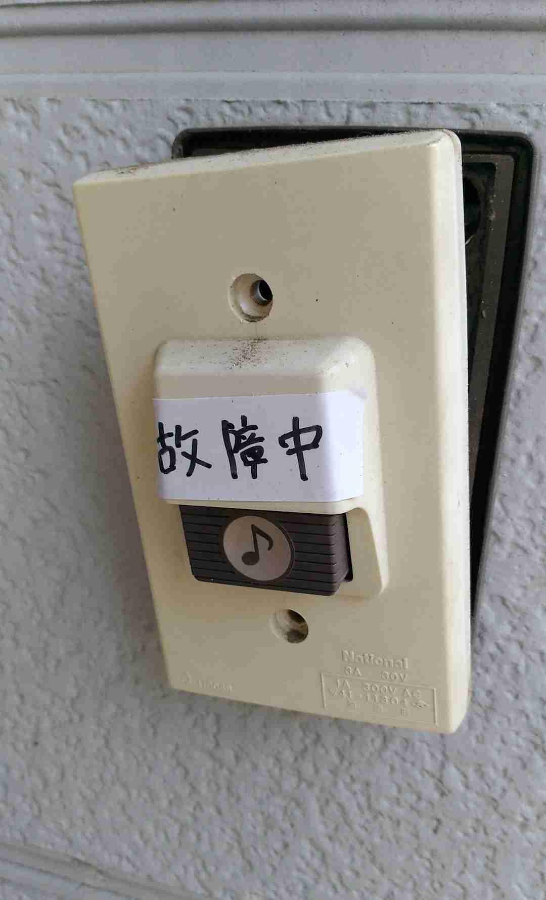 家に来客がある場合。来客の訪問時間が早くなるのはどの程度までOKですか?
