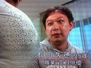 再現VTRの気になる俳優女優さん