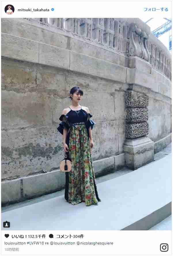 「痩せた?」「色っぽい」 高畑充希、パリで魅せたドレス姿がトレビアン