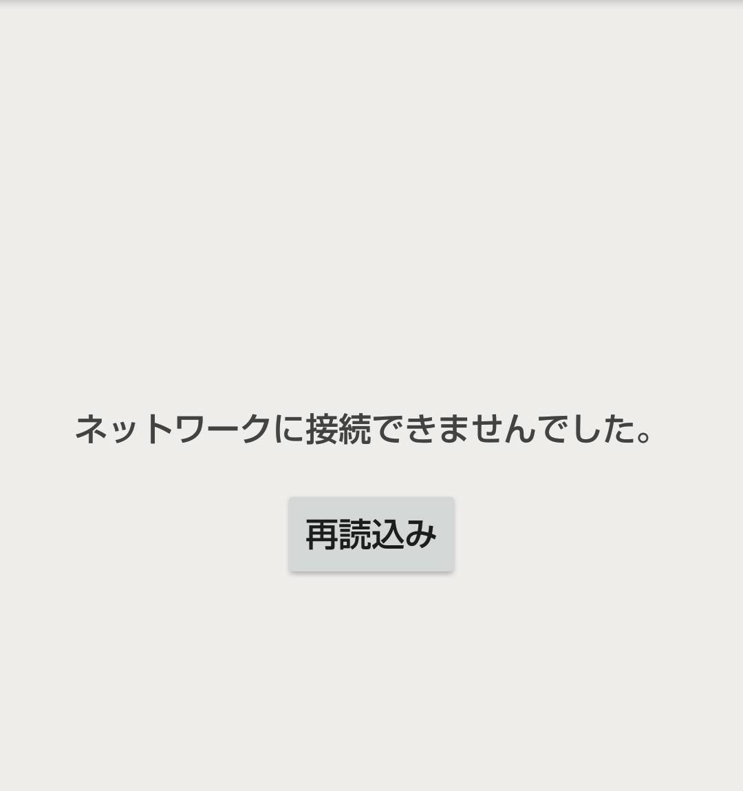 沖縄・西表島で震度5弱 M5・7