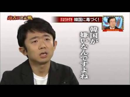 性犯罪前科51歳韓国人男性、電子足輪を切って日本へ逃亡