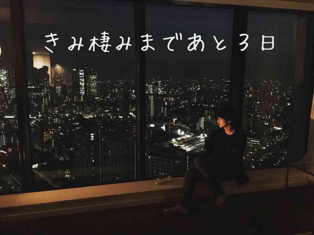 好きな芸能人を恋人風に紹介するトピ part2