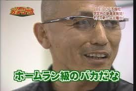 辻希美、新しいiPhoneケースをアピールするも買い換えが頻繁すぎて批判殺到