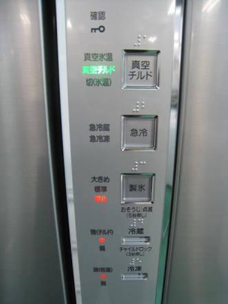 冷蔵庫あるある言いたい