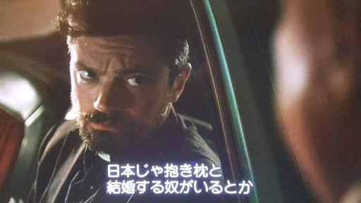 【ドラマ】ビックリした日本の描かれ方【映画】