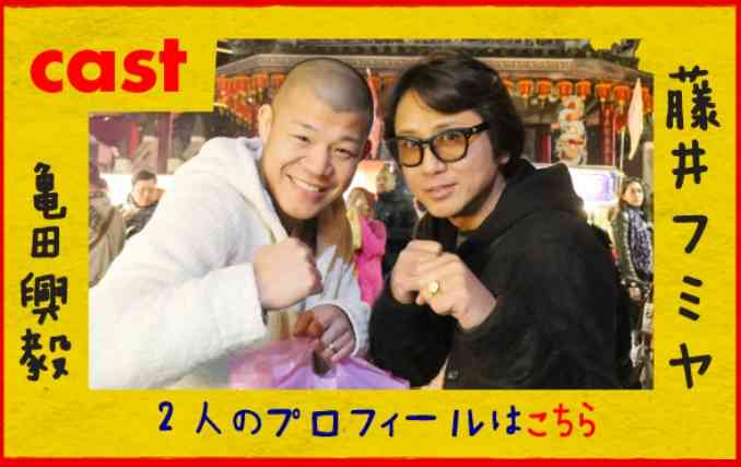 NHKの「チョイ住み」好きな人