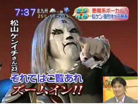 今こそ松山ケンイチを語りませんか