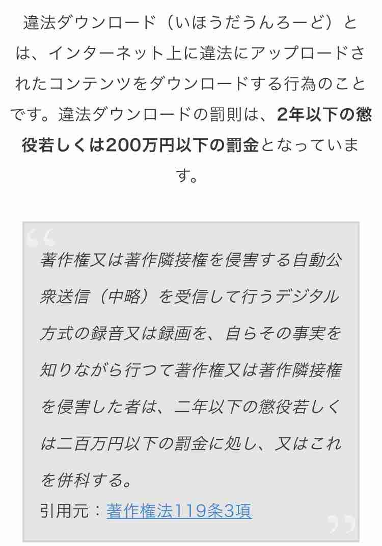 ハマ・オカモト、「違法アプリにOKAMOTO'Sが入ってなくて聴けない」というファンからのメッセージに愕然