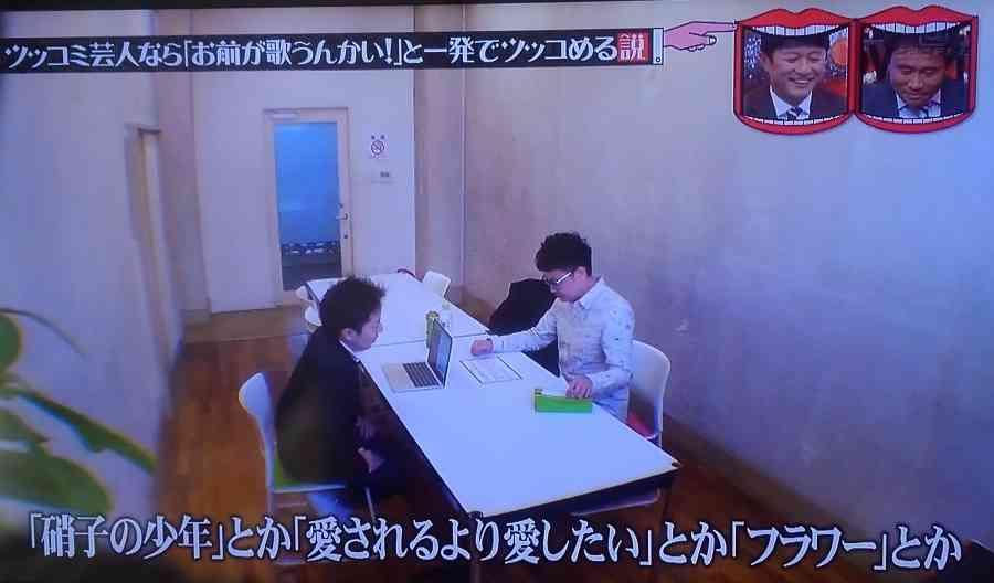 芸人 銀シャリ好きな人〜