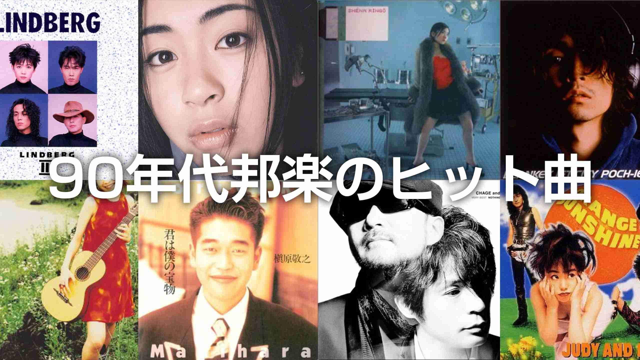日本の音楽業界の