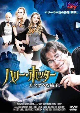 『ネタトピ』がるちゃんサスペンス劇場