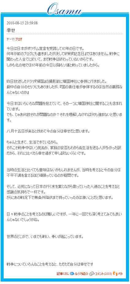 小泉今日子、政権批判ツイートにいいねも「語るつもりない」