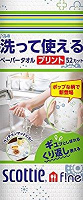 台ふきん、手拭き、食器拭き…どう使い分けてますか?