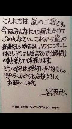 小田和正、8年ぶり 日曜劇場『ブラックペアン』主題歌「ドラマが書かせてくれた曲」