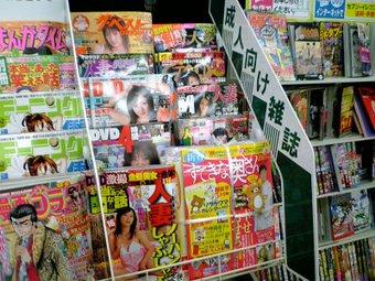 恥ずかしい表紙の本・雑誌を買うとき
