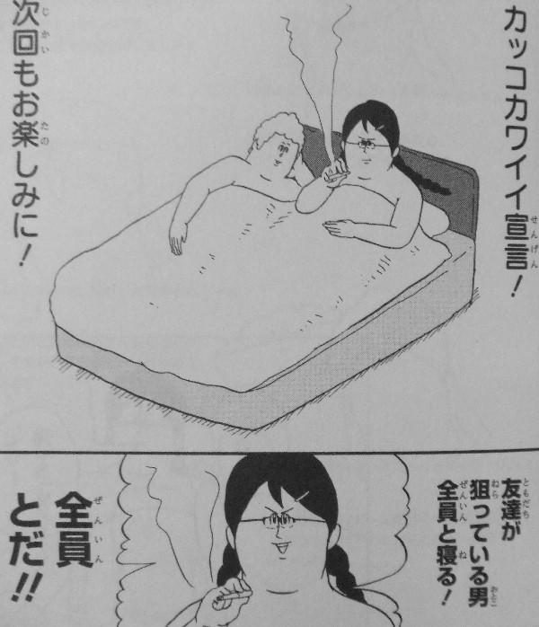 当分は恋人いらない人〜
