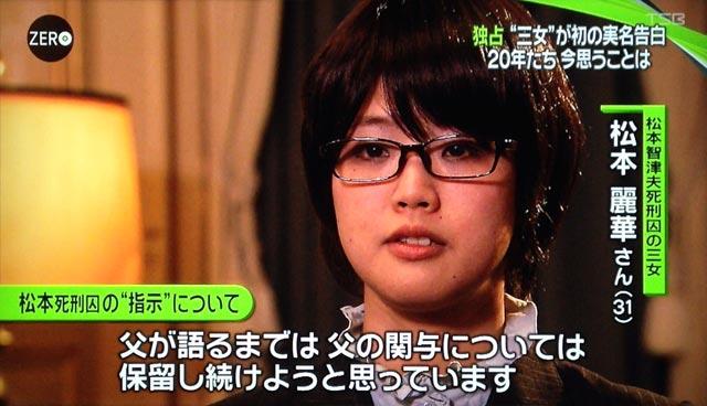 オウム死刑囚、東京拘置所から複数移送へ