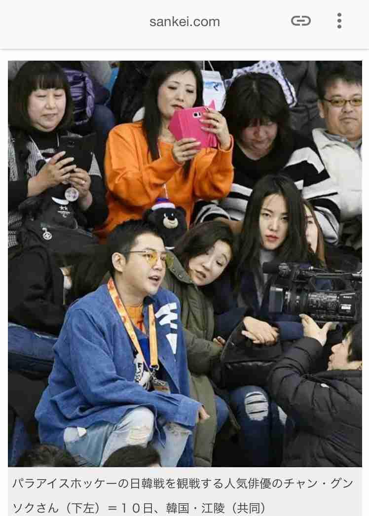 「お二人とも美男ですね」 香取慎吾、パラリンピックで再会したチャン・グンソクと2ショット