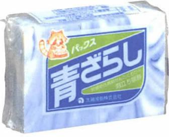 【洗濯】襟、袖汚れを落とすコツ・裏技・洗剤