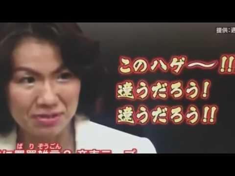【女子レスリングパワハラ問題】栄和人監督は「心身衰弱し日常生活困難」至学館大が文書