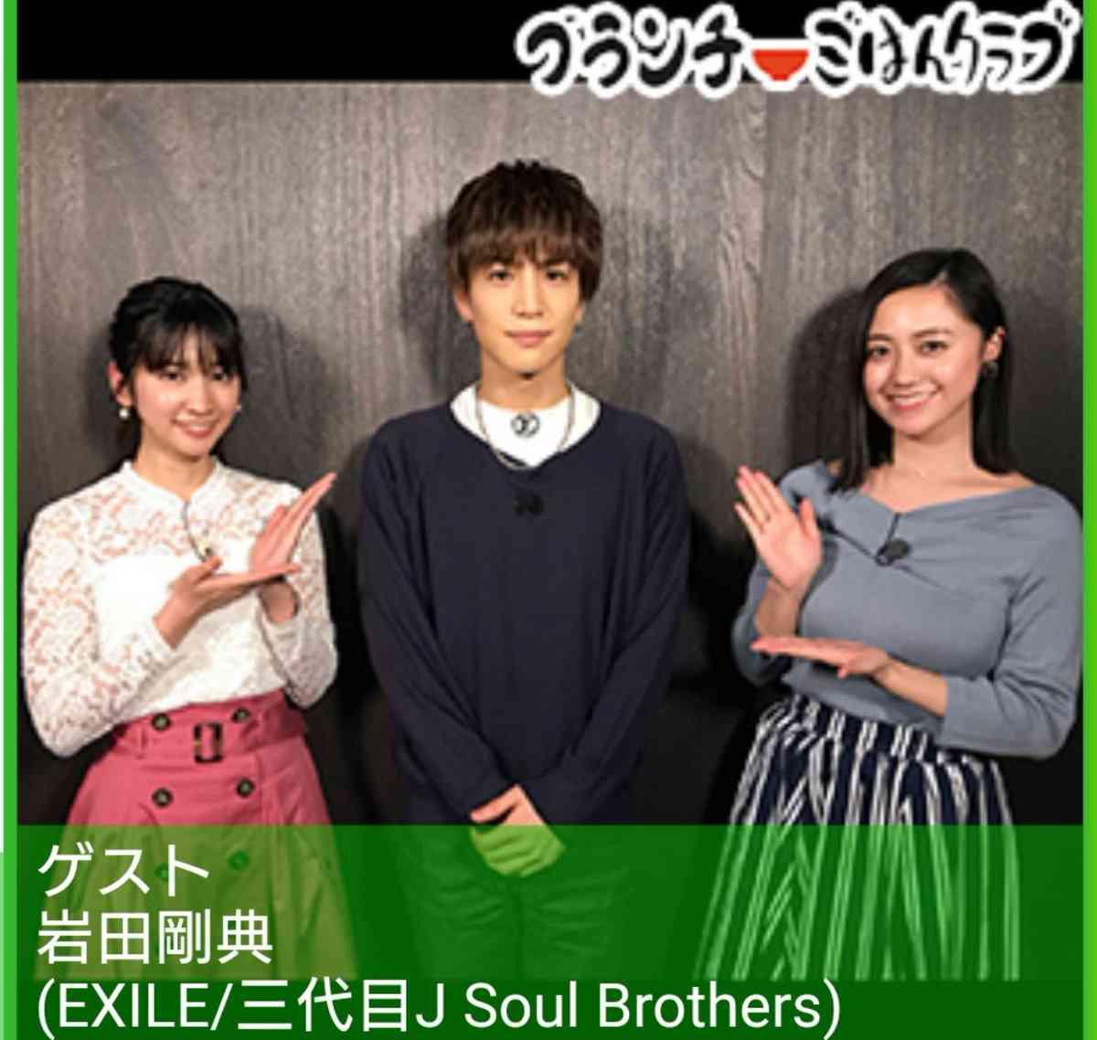 楽しそうな三代目J Soul Brothersの画像を貼るトピ