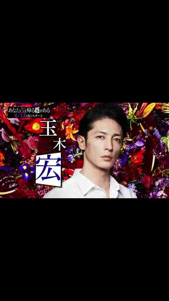 フジモンこと藤本敏史 連ドラ初レギュラーに驚き隠せず「正直ドッキリだと…」、玉木宏のイヤミな上司役
