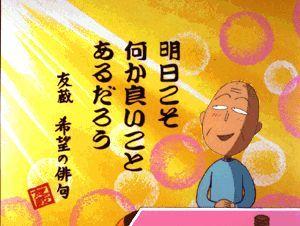 今の心境を5・7・5の俳句で読もう!