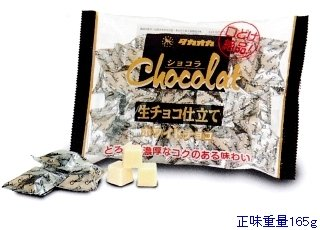 ホワイトチョコが好きな人