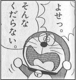 菅田将暉が3位!2位に武井壮、ドラゴンボール「実写版悟空役」演じてほしい芸能人