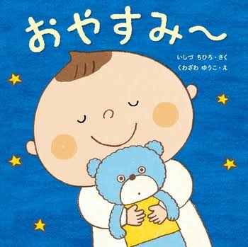 仲間由紀恵、妊娠4か月 結婚4年目、今夏待望ママに