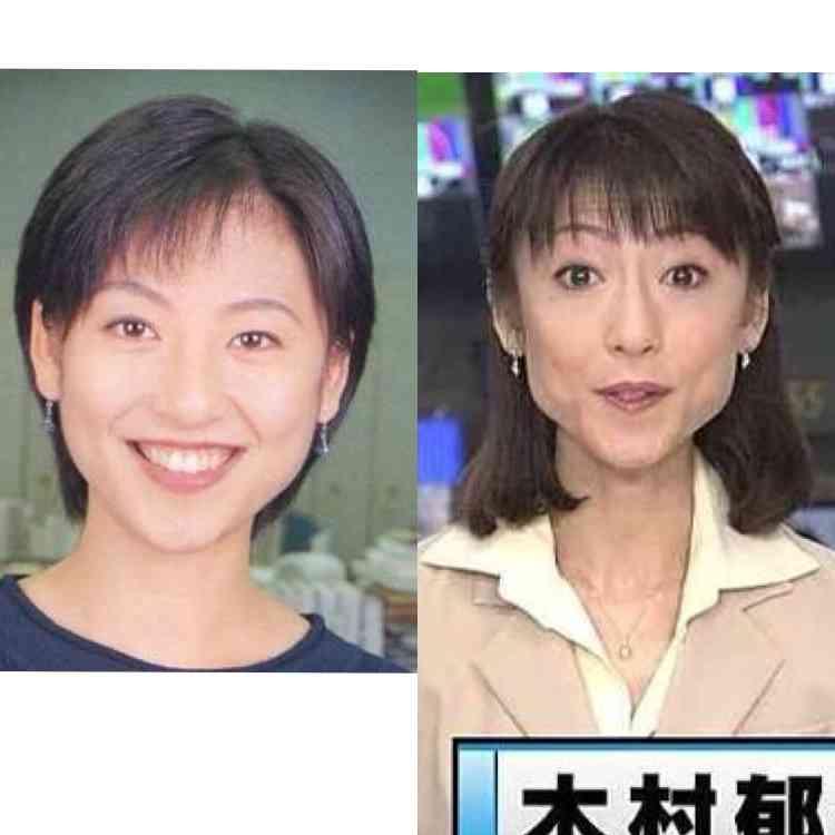 西川史子 サンジャポ出演も