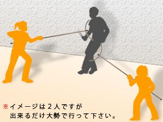 金沢市役所で職員と警備員の4人刺され搬送 男の身柄確保