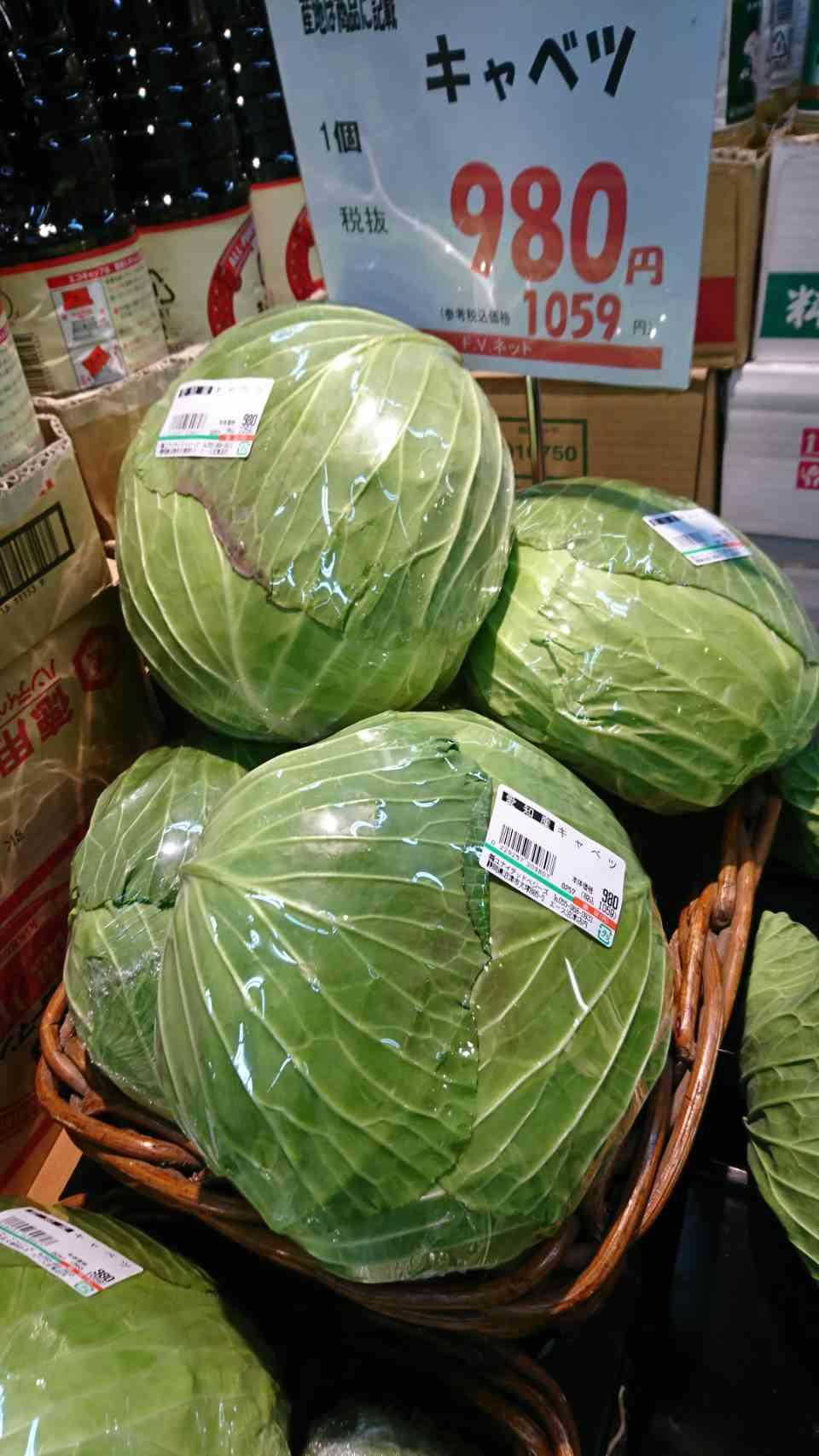 野菜の価格高騰に、母が『ひと言』多くの人から「その通り!」の声相次ぐ