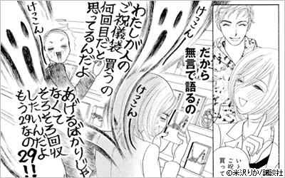 独身だけど奥様になりきるトピ【雑談】