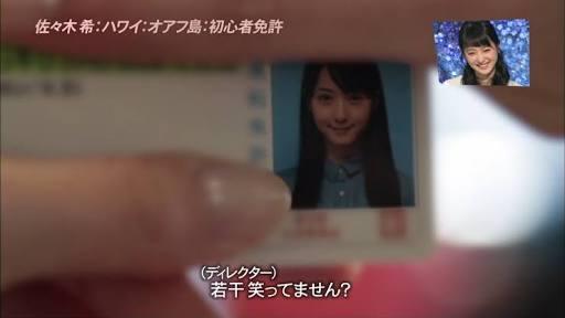 運転免許の写真がヤバイ人~!