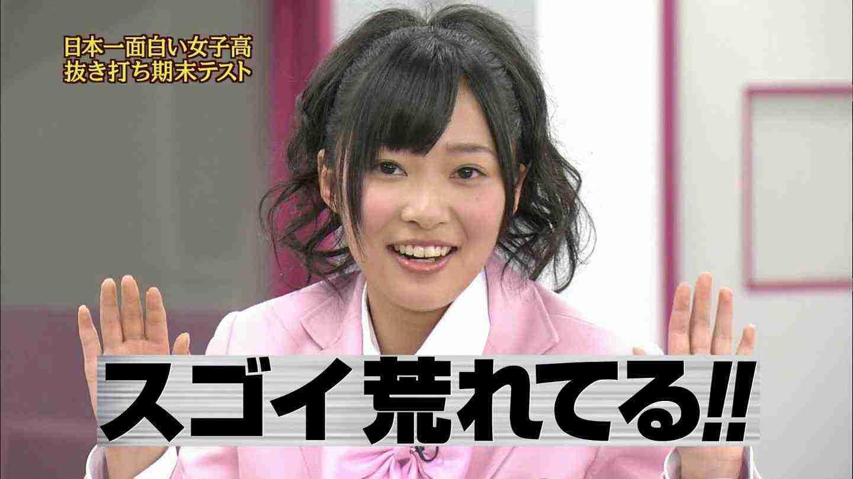 指原莉乃、アイドルの恋愛禁止ルールに言及「改めてクソだなと思う」