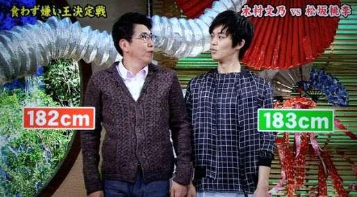 意外と背が高い・低い 男性有名人